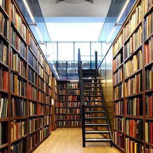Библиотеки Заозерного