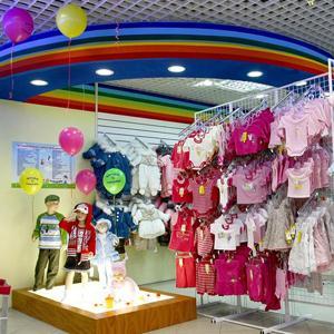 Детские магазины Заозерного