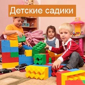 Детские сады Заозерного
