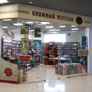 Книжные магазины Заозерного