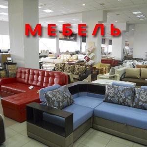 Магазины мебели Заозерного