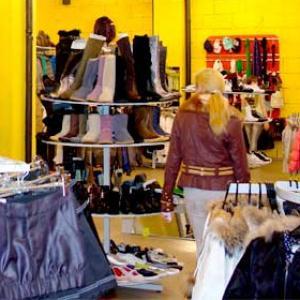 Магазины одежды и обуви Заозерного