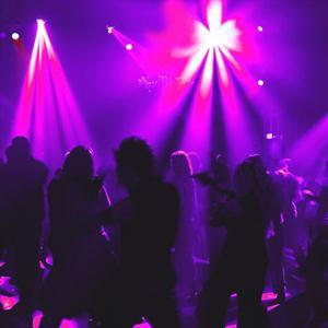 Ночные клубы Заозерного