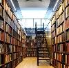 Библиотеки в Заозерном