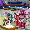 Детские магазины в Заозерном