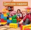 Детские сады в Заозерном