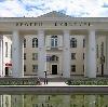 Дворцы и дома культуры в Заозерном