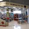 Книжные магазины в Заозерном