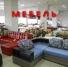Магазины мебели в Заозерном