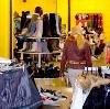 Магазины одежды и обуви в Заозерном