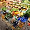 Магазины продуктов в Заозерном