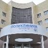 Поликлиники в Заозерном
