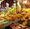 Рынки в Заозерном