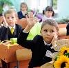 Школы в Заозерном
