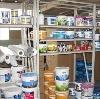 Строительные магазины в Заозерном