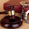 Суды в Заозерном