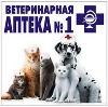 Ветеринарные аптеки в Заозерном