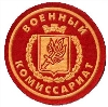 Военкоматы, комиссариаты в Заозерном