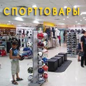 Спортивные магазины Заозерного