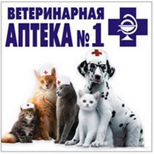 Ветеринарные аптеки Заозерного